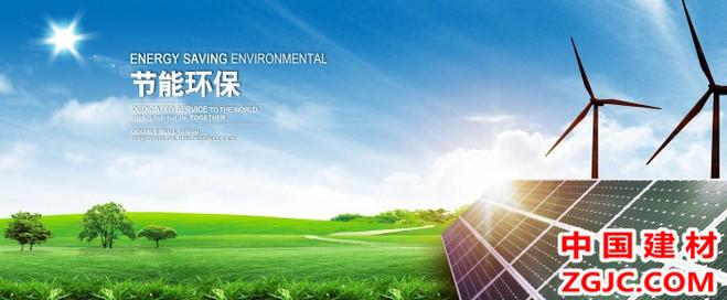 節能環保成主流 鋁合金門窗行業發展迎第二春.jpg