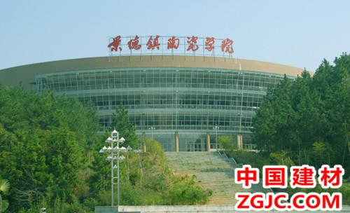 汝州市與景德鎮陶瓷大學簽訂戰略合作協議.jpg