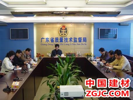 廣東省質監局抽查陶瓷磚產品質量 不合格產品發現率為3.7%.jpg