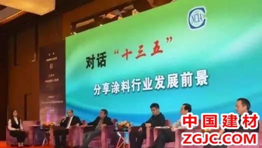 """中國涂料業""""十三五""""發展規劃出爐.jpg"""
