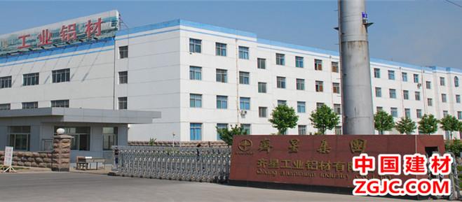 齊星工業鋁材公司召開7月份月度質量分析會.jpg