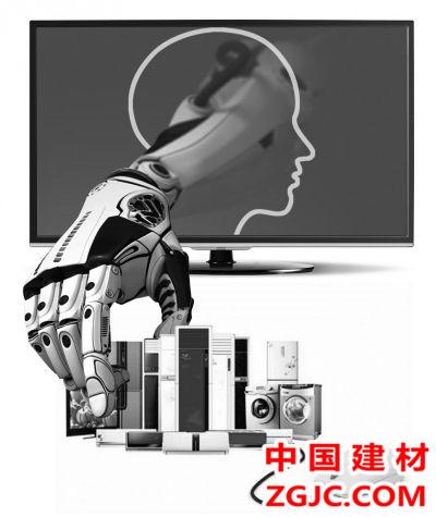 人工智能——家電業的下個風口?.jpg