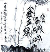 邓之元创意书法---竹字画