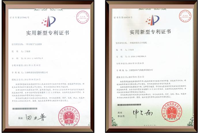 专利证书1.jpg