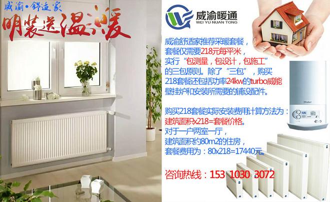 明装送温暖4.jpg