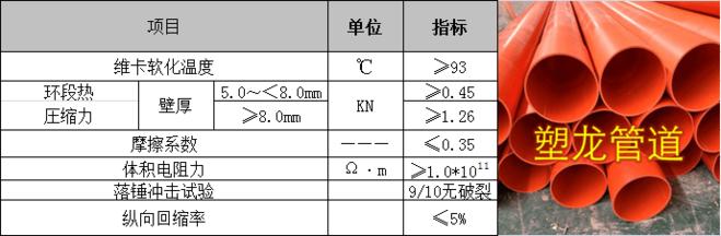 %NO}TCQUYP0ZR7`J_4_6%RC.png