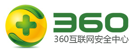 360互联网安全中心