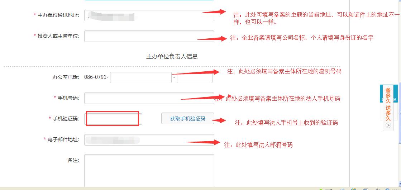 西安做網站公司
