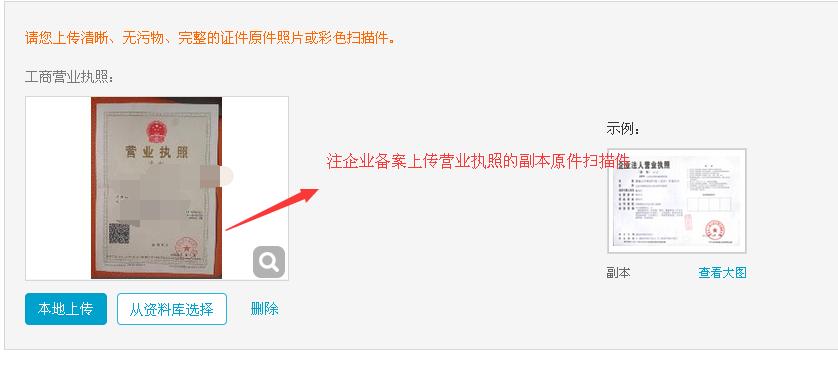 西安做网站公司