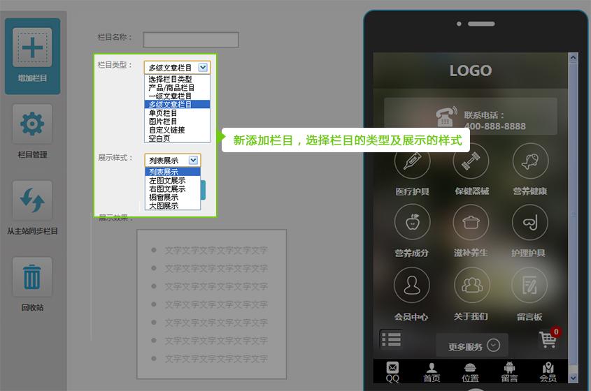 规划手机-4.jpg