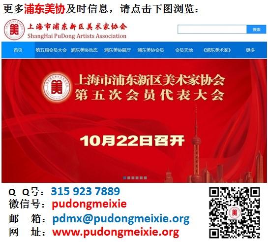 网站落款160902.jpg