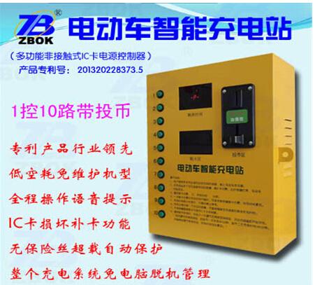 广西充电站厂家