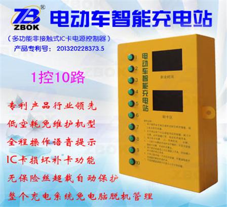 广西电动车充电站
