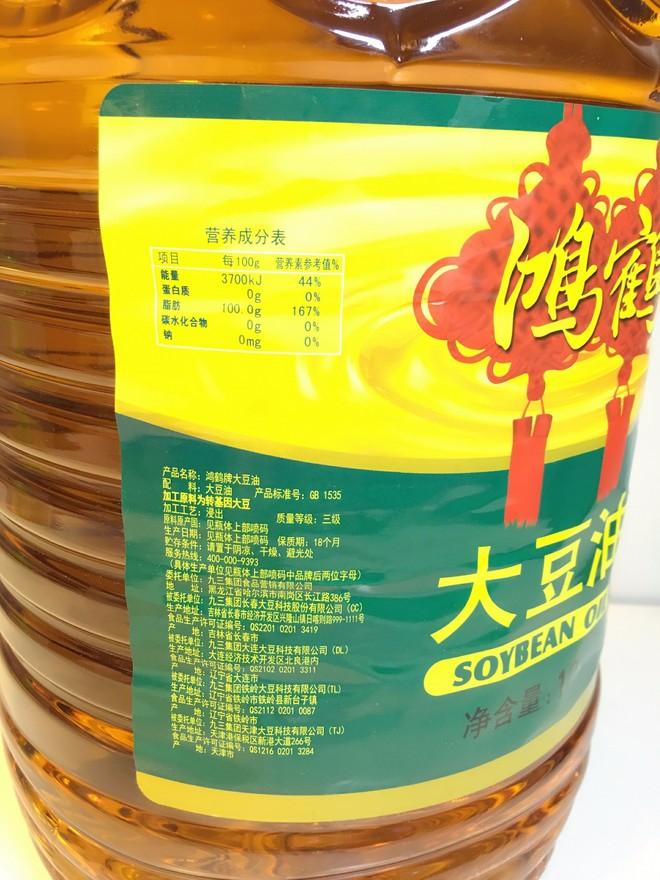 鸿鹤大豆油(10l)