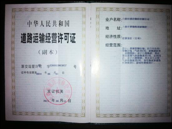 11资质荣誉.jpg