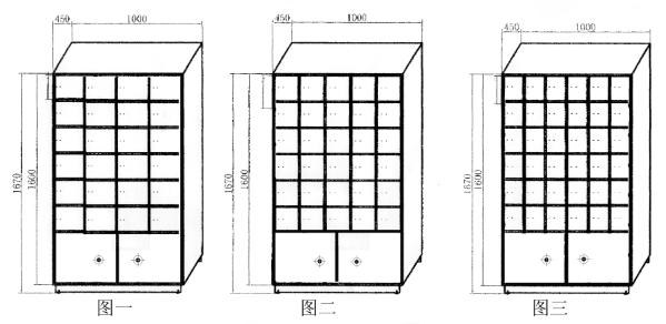 多门存储柜效果图 (2).png