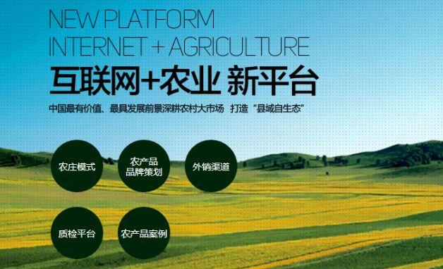 麦壳云建站系统为中国中小企业提供免费建站,免费网站,免费微网站,自助建站,网站建设,免费网站申请,免费网站建设,免费建网站,免费微信网站,手机APP等永久性免费建站服务。