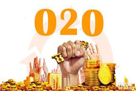 烧钱模式下的O2O怎样转变为盈利模式