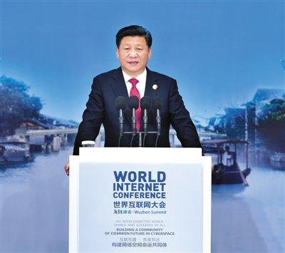 2015年12月16日,第二届世界互联网大会在浙江省乌镇开幕。国家主席习近平出席开幕式并发表主旨演讲。新华社记者 李涛 摄