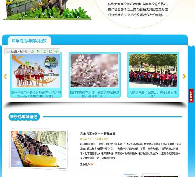 邵阳网站开发.jpg