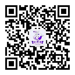 企业咨询紫狐君.jpg