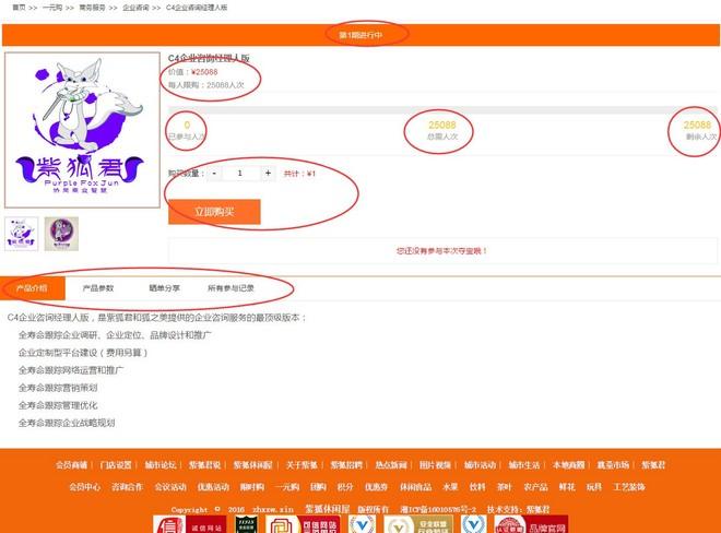 邵阳网站建设.jpg
