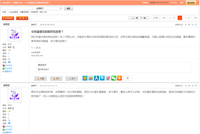 邵阳平台建设.png