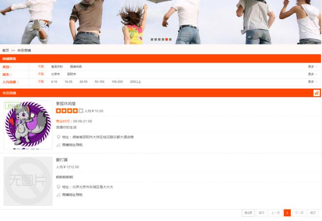 邵阳网站建设.png