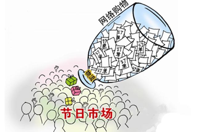 永州營銷策劃.png