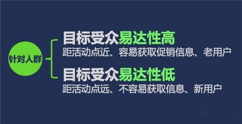 永州營銷策劃.jpg