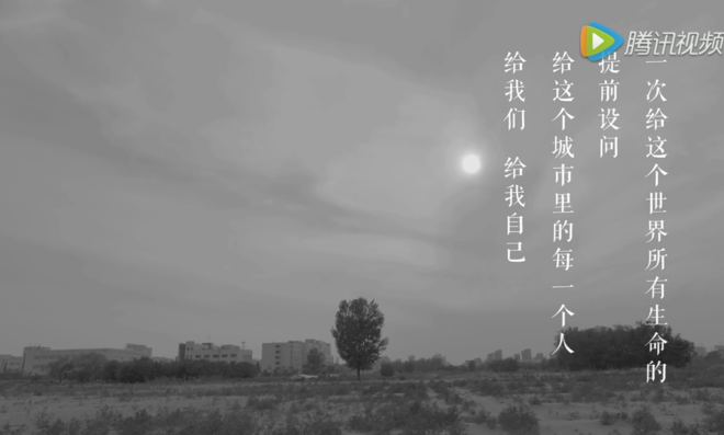邵陽營銷策劃方案.png