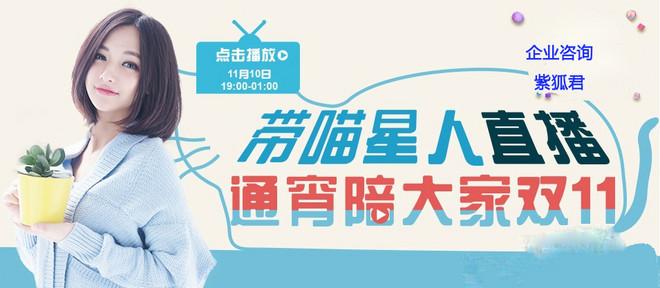 永州營銷策劃服務.jpg