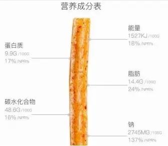 永州營銷策劃方案.jpg