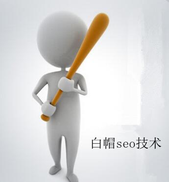 邵阳网络推广.jpg
