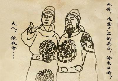 邵陽營銷策劃.jpg