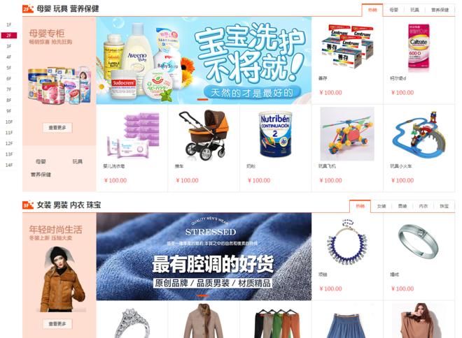 永州网站开发.png