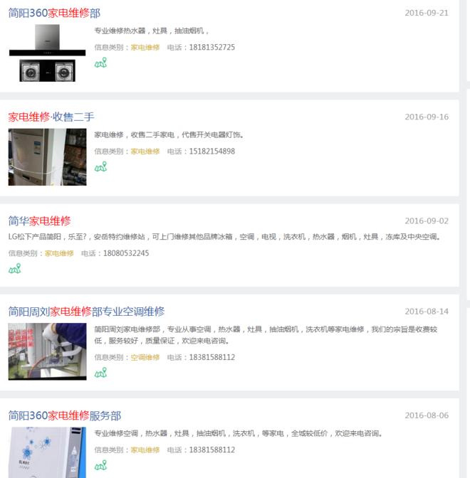 湖南网站建设.png