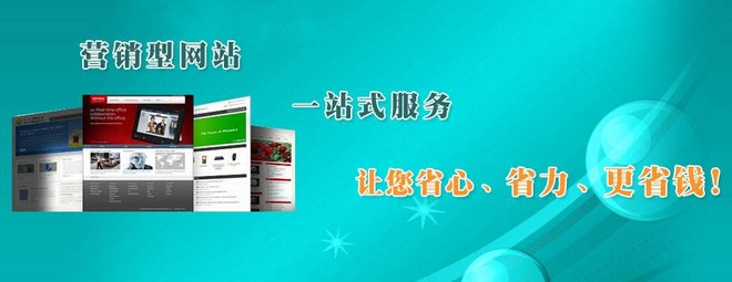 永州網站建設.jpg