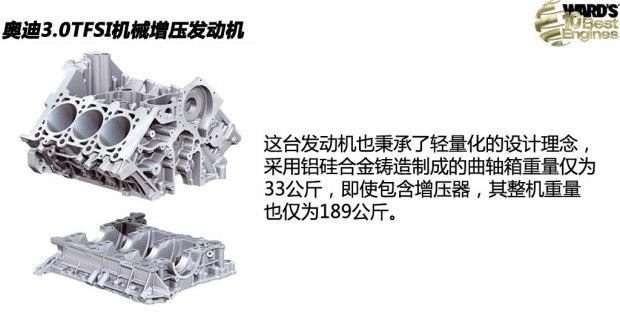 奧迪奧迪(進口)奧迪S52012款 3.0T S5 Sportback