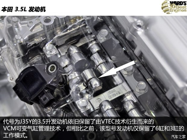 本田本田(進口)雅閣(海外)2013款 基本型