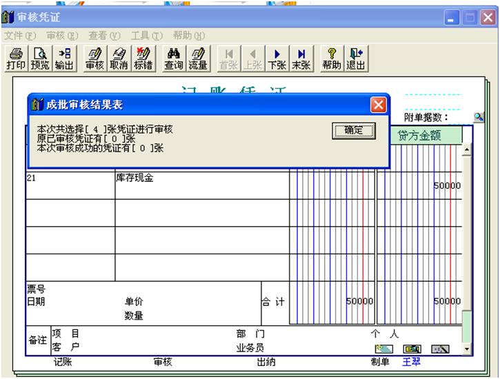 {用友財務軟件/暢捷通T3-標準版/總賬、報表、工資、固定資產...} -京東