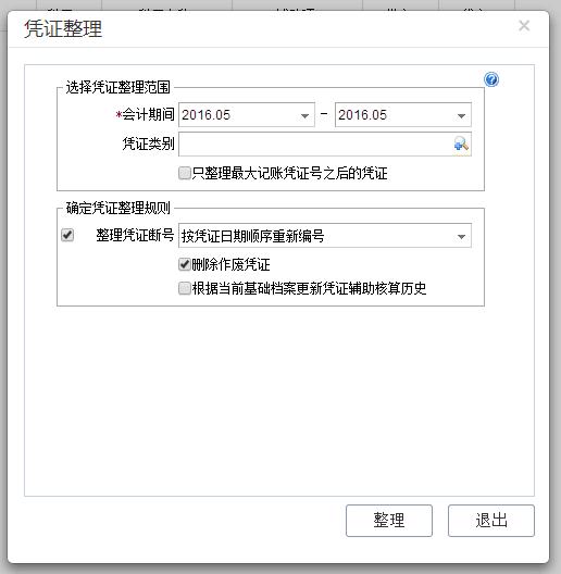 {用友软件T+/畅捷通t+(chanjet)/用友财务软件/T...} -京东