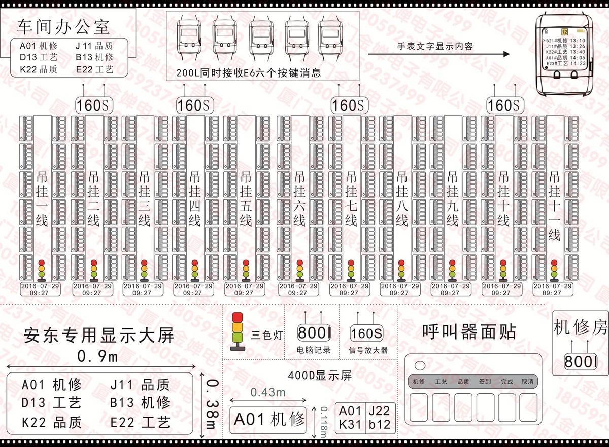 工厂浙江2016 (2).jpg