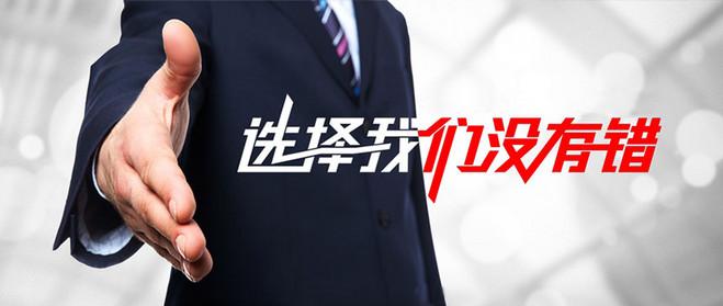 招商加盟-01.jpg