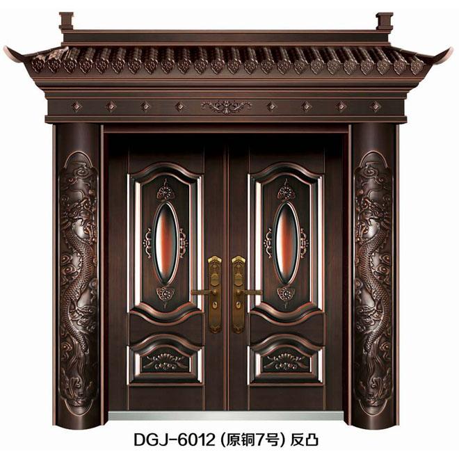 DGJ-6012.jpg