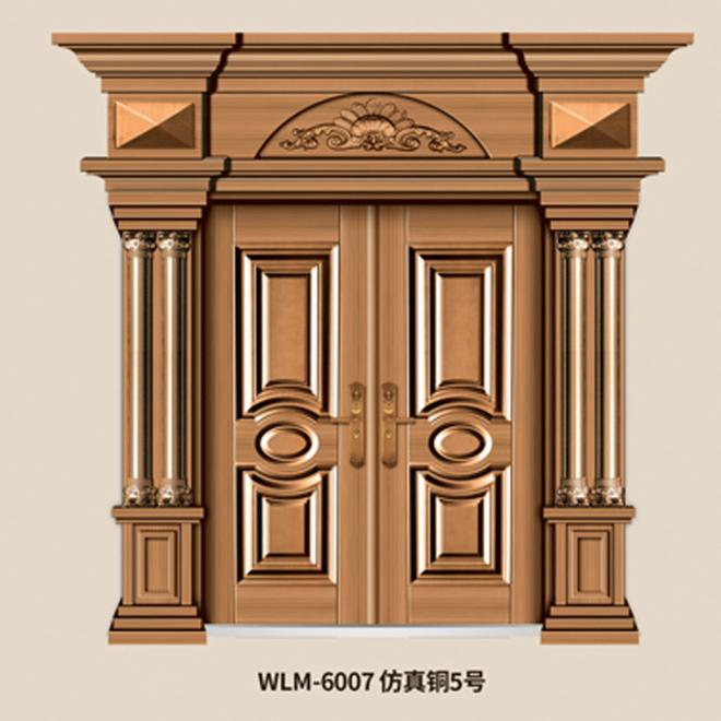 WLM-6007仿真銅5號.png