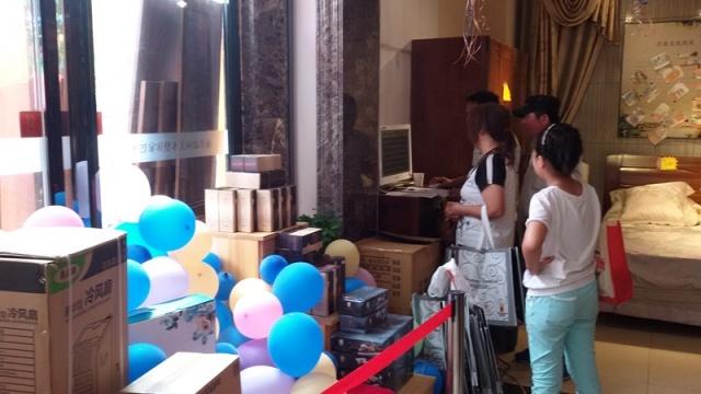 365体育手机版 森林良乡店三周年店庆圆满成功