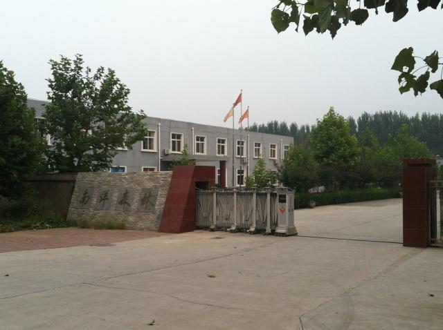 365体育手机版 森林北京总部工厂