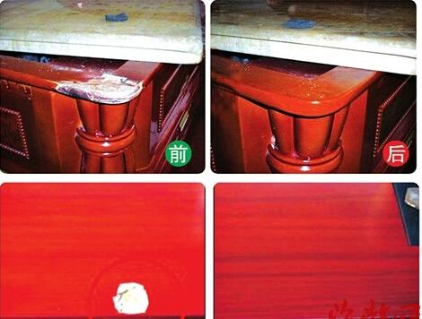 家具补漆前后对比