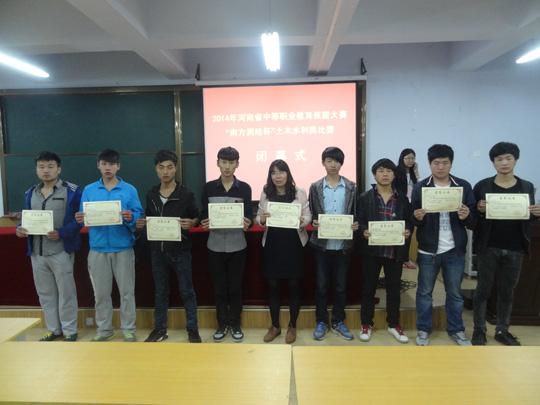 2014年省赛获奖学生及辅导教师.JPG
